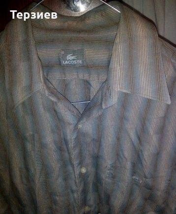 Продавам нова риза Лакост