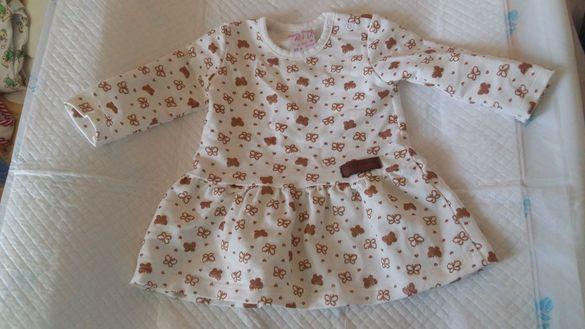 Бебешка рокля за момиченце