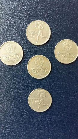 Монети от 1 и от 2 лв от 1969 г. и други