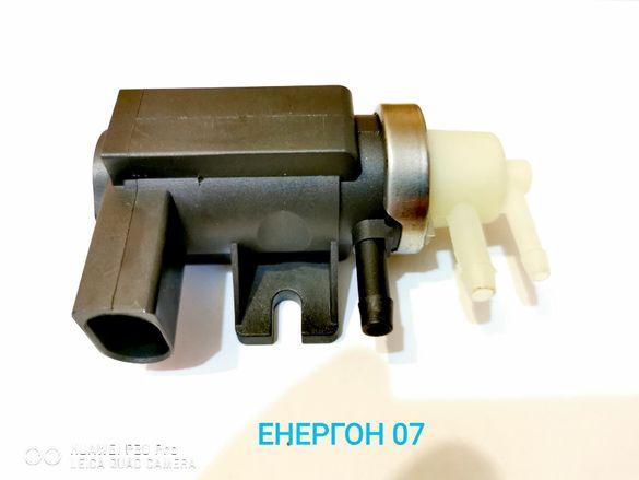 НОВ Клапан N75 за ауди фолксваген сеат вакум клапан турбо vw вакуум а3