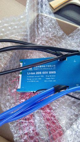 BMS 20S 60 волта Li-ion /150 ампера