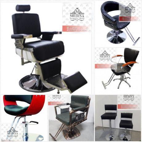 Кресло парикмахерский кресла