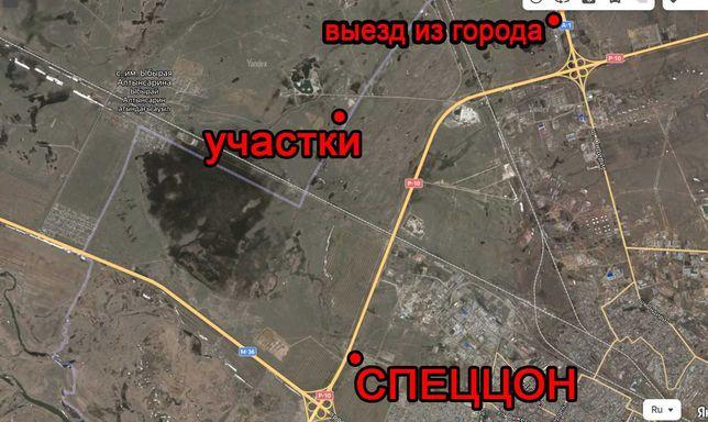 Земля участок на 96 разъезд Ыбрай Алтынсарина