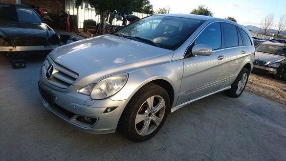 На части w251 r class 320 cdi 4matic airmatic р клас Мерцедес Mercedes