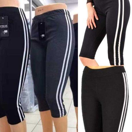 Pantaloni 3-sferturi damă