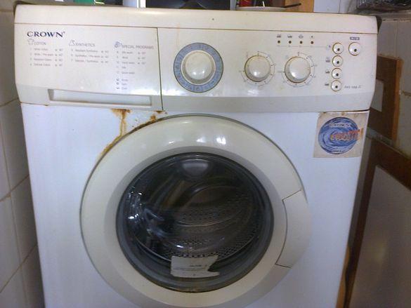 пералня               .