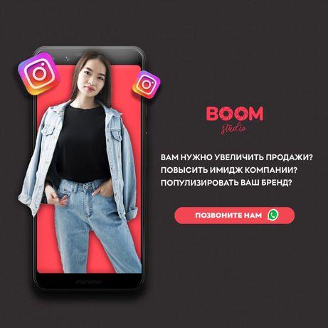 BOOM -креативное PR агенство ,SMM -продвижение