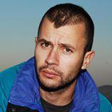 Планински водач в Родопите