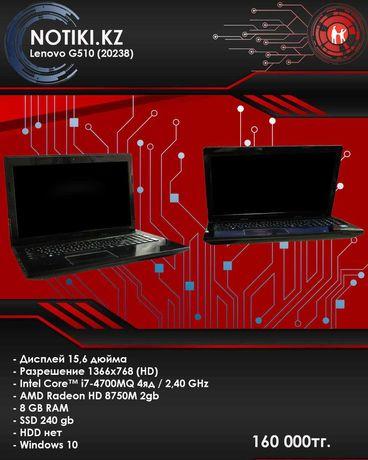 Ноутбук Lenovo Core i7 4700MQ/озу 8gb/AMD 8750M/SSD 240gb NoTiKI