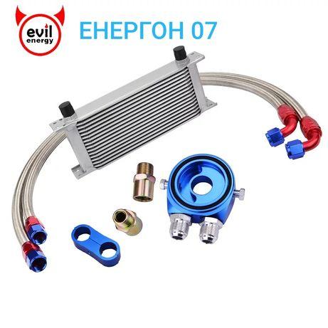 Маслен радиатор маслен охладител комплект за монтаж oil cooler турбо