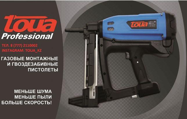 Газовый монтажный пистолет Toua GSN50 в Алматы с доставкой по РК