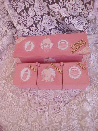 Кутийка за бебешки съкровища, пъпче, зъбче, косачка