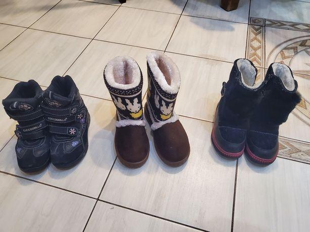 Зимняя обувь 29 размер за всё 4000