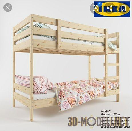 Продам двухярустную кровать