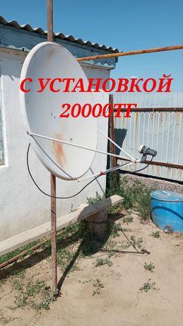 Спутниковой отау тв