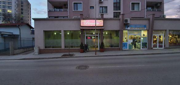 Ресторант Paradise, ПО ДОГОВАРЯНЕ, Под наем