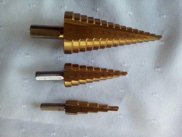 Висококачествени конусни стъпкови свредла - 3 бр