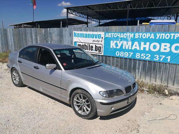 Продавам БМВ BMW 320 D, E46, 150 к.с., 6ск., на части