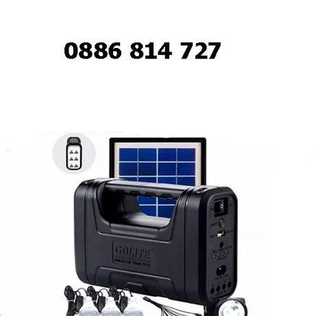 Соларен комплект с 3 лампи/соларна система, слънчев панел, акумулатор