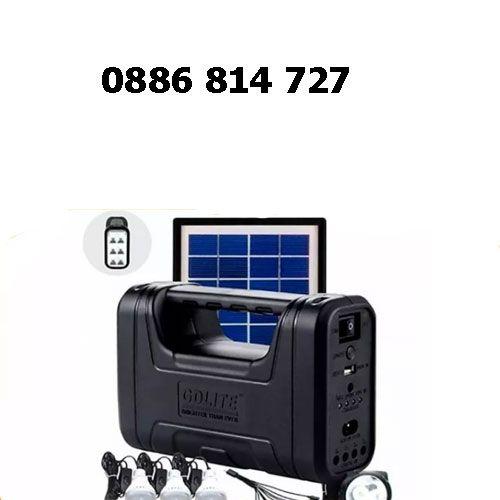 Соларен комплект с 3 лампи/соларна система, слънчев панел, акумулатор гр. София - image 1