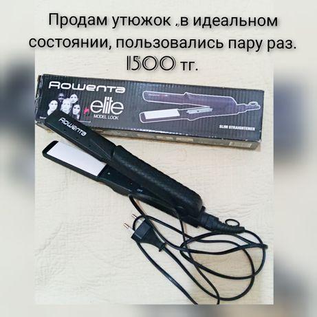 Продам утюжок для выпрямления и завивки волос
