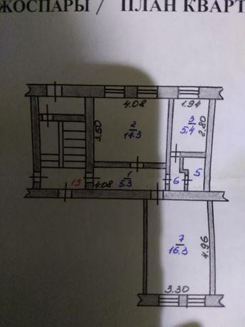 Продам 2х комнатную квартиру в районе Дома печати