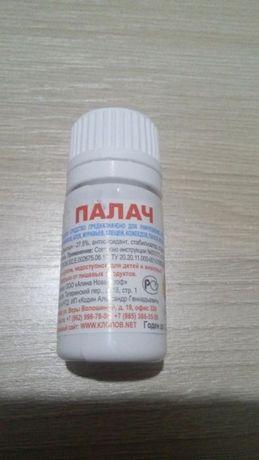 ПАЛАЧ-Cамое лучшее средство от клопов, блох, муравьев, мух, клещей