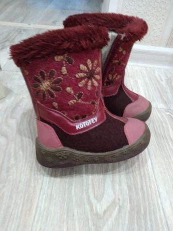 Зимняя обувь детская