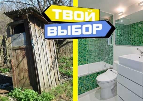 Канализация, септик в Усть-Каменогорске.
