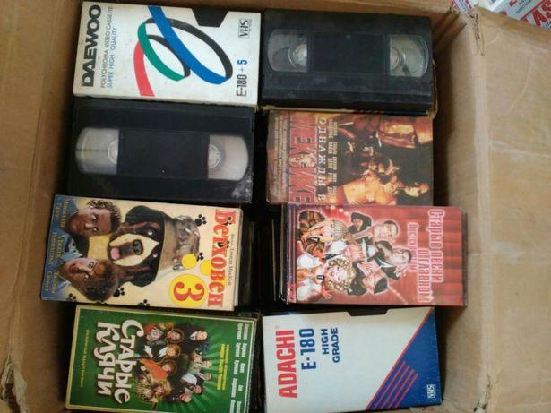 Видео кассеты есть лицензионные