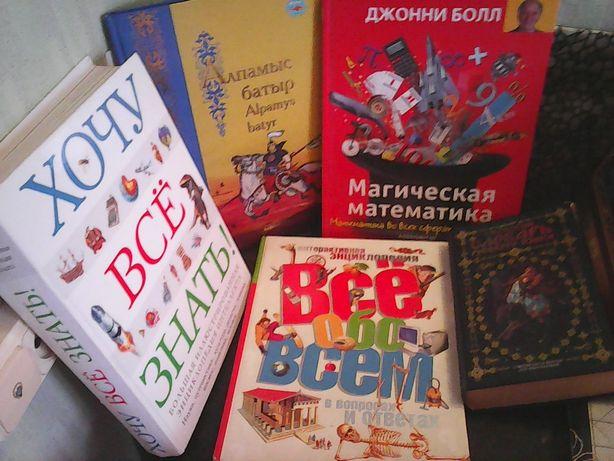 Подарочные экземпляры книг - новые познавательные и кулинарные.