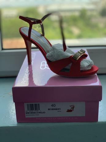 Sandale! Mar.40!