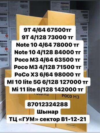 Ксиоми Note 10 64 гб;128гб Poco M3 64 гб;128 гб