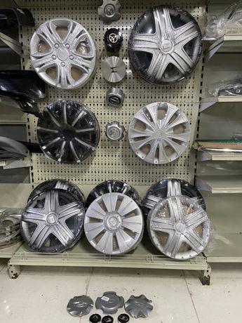 Колпаки на диски и литье