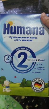 Продам молоко Humana 1