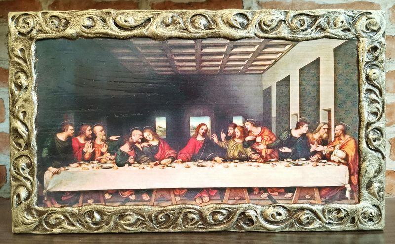 Икона Тайната вечеря icona Tainata Vecheria icon Last Supper гр. Пловдив - image 1