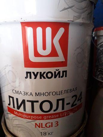 Продам литол -24
