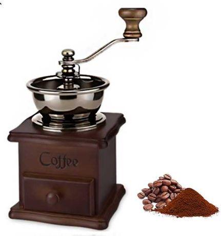 Портативная ручная кофемолка