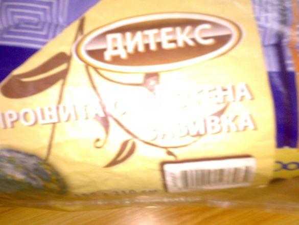 Олекотени завивки -Български