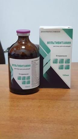 Мультивитамин 100мл