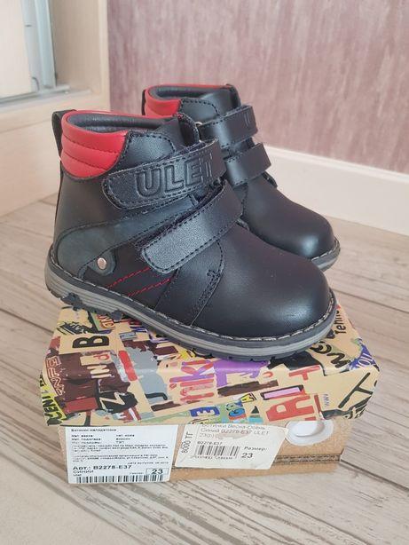 Обувь детская осенняя весенняя