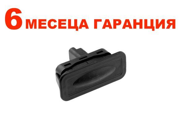 Дръжка за багажник за Renault Clio 3,Latitude,Scenic 2 и др./Рено Клио