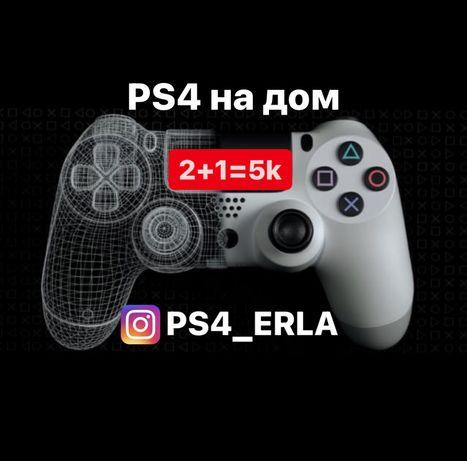 PlayStation 4 Ha D0M