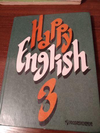 Учебник англ. языкa Нappy English 8 класс. Кузовлев В.П., Лапа Н.