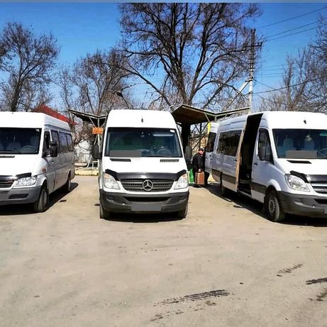 Заказ микроавтобус межгород