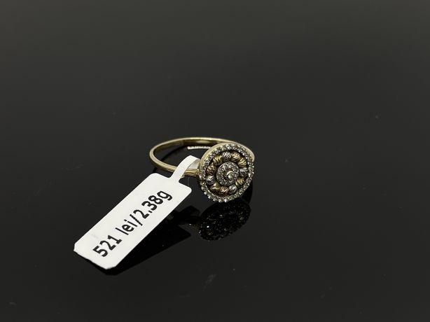 Amanet Royal : Inela aur 14k/2.38 gr
