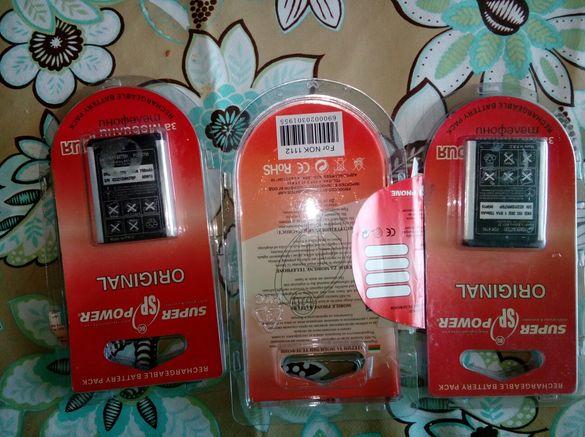 Батерии за телефони