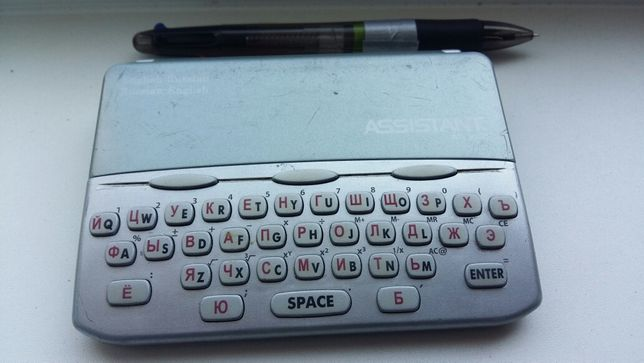 Карманная электронная книжка Assistant AT-3000
