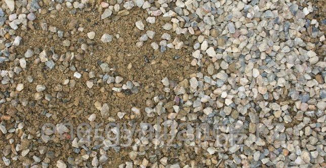 Сникерс ПГС отсев ЩГС глина щебень песок доставка Зил Алматы и область