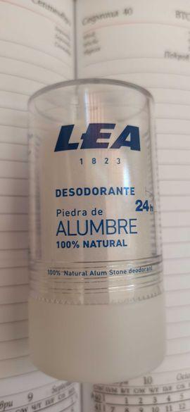 Natural Alum Block 120 грама , alum  stone, стипца